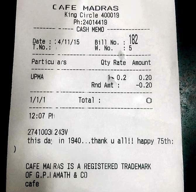 Cafe_Madras_Bill